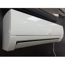 Кондиционер Mitsubishi Electric Classic Inverter MSZ-HR25VF/MUZ-HR25VF с монтажом